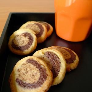 Biscuits-taches-leopard